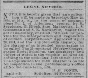 Pittsburgh_Daily_Post_Sat__Apr_14__1894