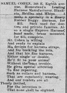 2/20/1903:  A Poetical Glance Of...Samuel Cohen!