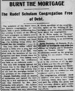 6/15/1903: The congregation celebrates the burning of the mortgage on the shul building.