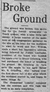 6/24/1913: Broke Ground
