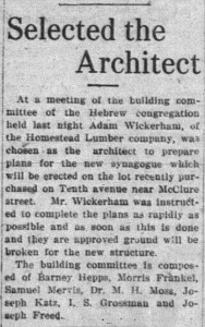 4/23/1912: Selected the Architect