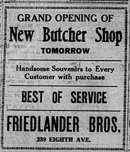 2/17: Friedlander Bros. ad