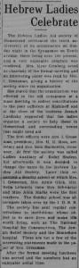 1/12/1916:  Hebrew Ladies Celebrate
