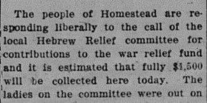 1/27/1916:  Hebrew Relief Tag Day