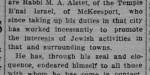 2/5/1916:  Rabbi Alstet of McKeesport to Speak Here