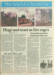 The Jewish Chronicle, 10/10/1996, p. 1