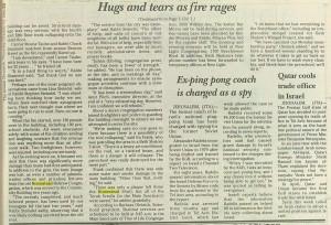 The Jewish Chronicle, 10/10/1996, p. 35