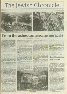 The Jewish Chronicle, 10/17/1996, p. 1