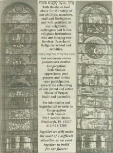 The Jewish Chronicle, 10/17/1996, p. 6