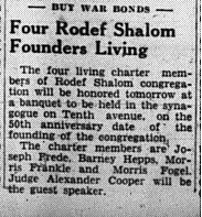 The Messenger, 3/18/1944