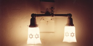 This lamp is one of many lining the walls of the sanctuary.