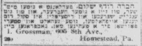 19180130 Jewish Daily News p4