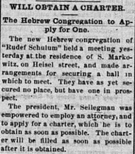 The Hstd News, 4/2/1894, p. 1