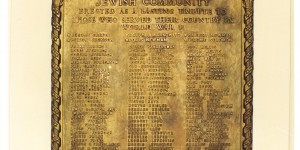 Original WWII plaque that hung in the shul