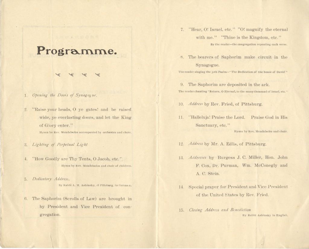 Interior of the 1902 program