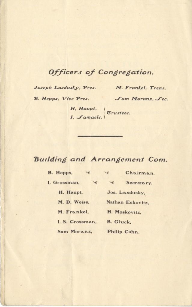 Back of the 1902 program