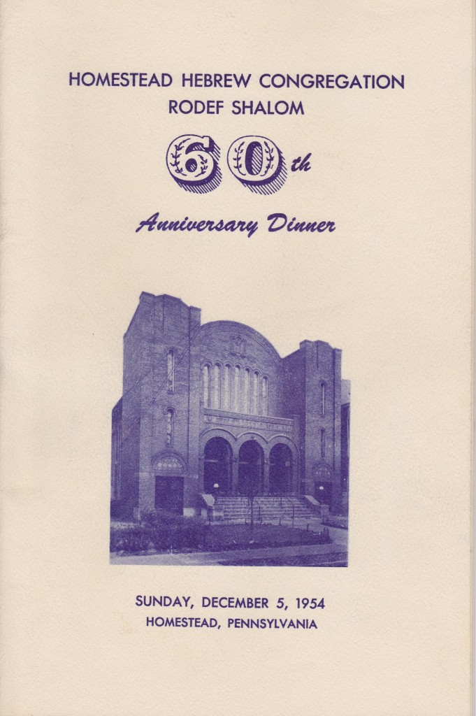 Cover of the program for the 60th anniversary of the synagogue