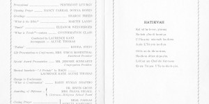 Interior of the confirmation program for the 1958 class