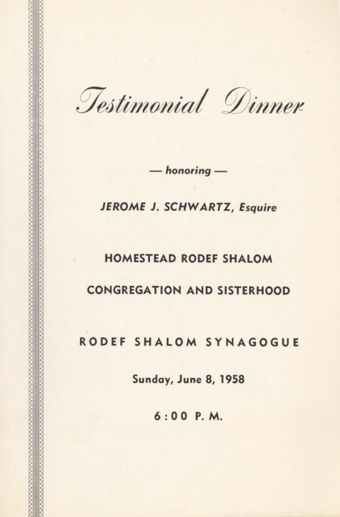 Cover of program for testimonial dinner honoring Jerome J. Schwartz