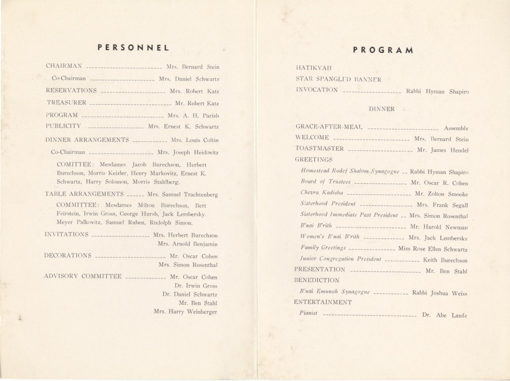 Interior of program for testimonial dinner honoring Jerome J. Schwartz