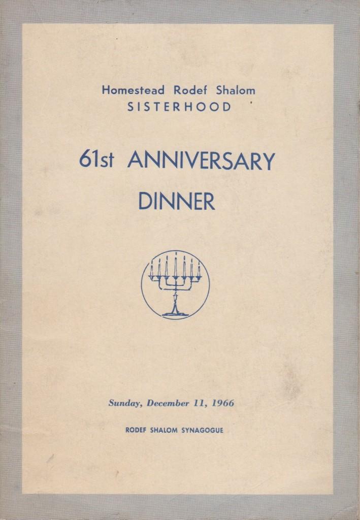 Cover of the program for the 61st Anniversary Dinner of the Sisterhood