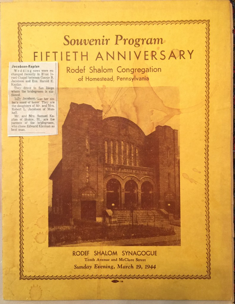 Cover to the program