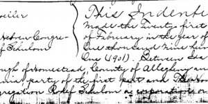 The first part of the deed for purchasing the lot on Ammon street.  Click to enlarge.  The synagogue's copy of this deed is not preserved in the archives.