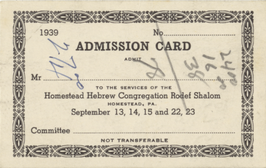 High Holiday Admission card from 1939 (Box 9, Folder 7)