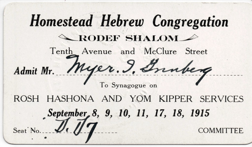 Close-up of 1915 High Holiday ticket (MSS #1083)