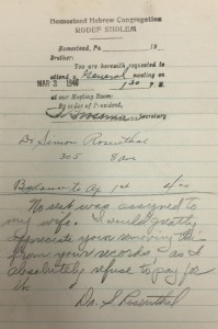 """Whoops! """"No seat was assigned to my wife...I absolutely refuse to pay for it."""" Click to enlarge. (Box 2, Ledgers of Individual Accounts 1934-1943)"""