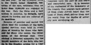 9/21/1915:  For Deliverance