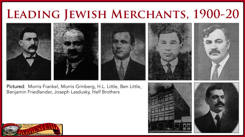 bhf-merchants
