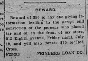 7/23/1918: Reward, Feinberg Loan Co.