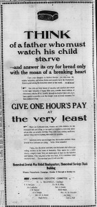 10/9/1919: An ad for the Homestead Jewish War Relief. Note the names on the Homestead Executive Committee, including leading non-Jews and Jos. Lasdusky, A.C. Hepps, Dr. M.H. Moss, Mark Fishel, Jas. Katz, and Leo. L. Half. An earlier version, which ran on 10/7, named the leaders of the overall Western Pennsylvania Campaign, which appear to be mainly Pittsburghers. The date of the second ad and the differences in names seems to reflect the coordination difficulties mentioned in the 10/7 article.