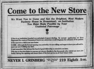 8/12/1920